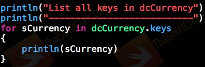 ThaiSwiftClass Dictionary dcCurrency key